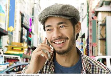 STUDY SEES NO CELLPHONE-CANCER TIES