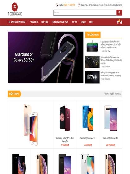 Website Thế giới công nghệ Đăng Quang NT